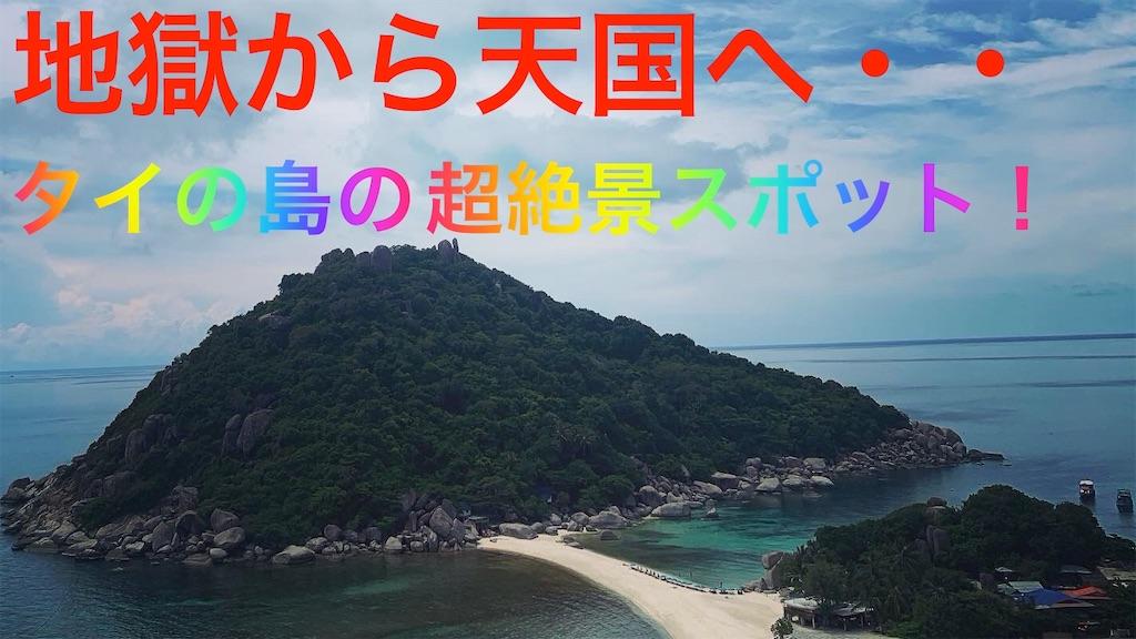 f:id:akoizuminobaka:20200808045129j:image