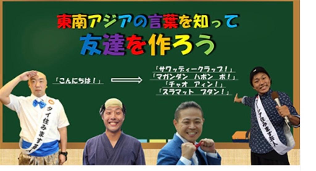 f:id:akoizuminobaka:20200831161710j:image