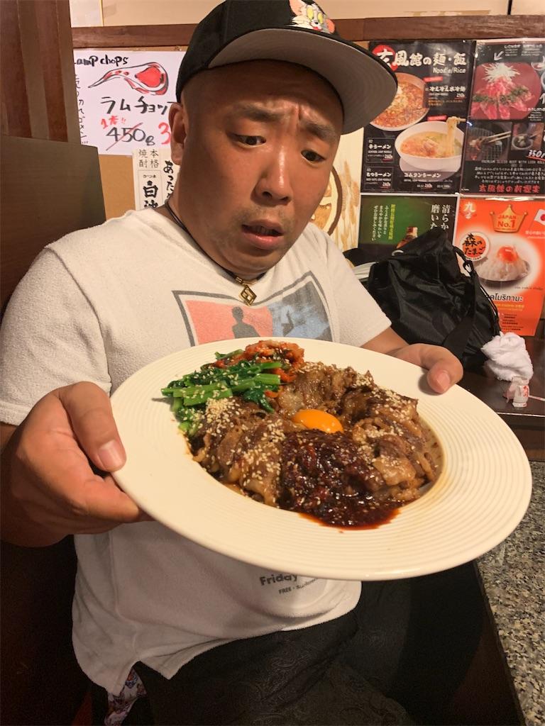 f:id:akoizuminobaka:20200918181526j:image