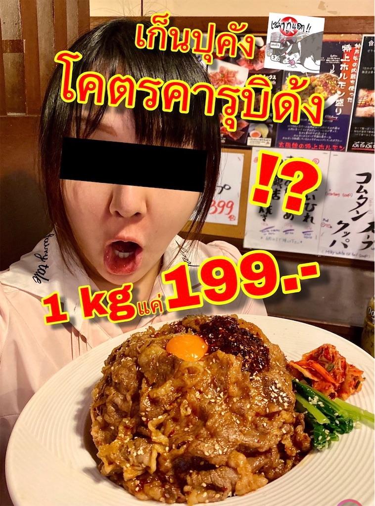 f:id:akoizuminobaka:20200918181813j:image