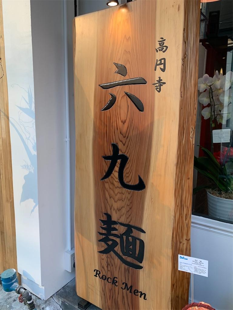 f:id:akoizuminobaka:20210121183441j:image