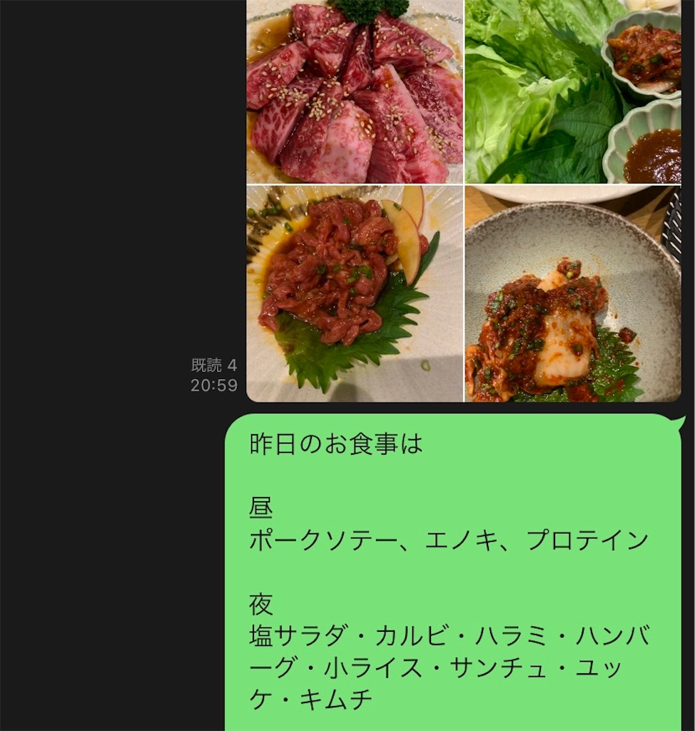 f:id:akoizuminobaka:20210306142004j:image