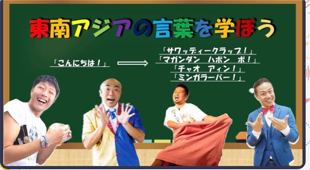 f:id:akoizuminobaka:20210317195821j:image