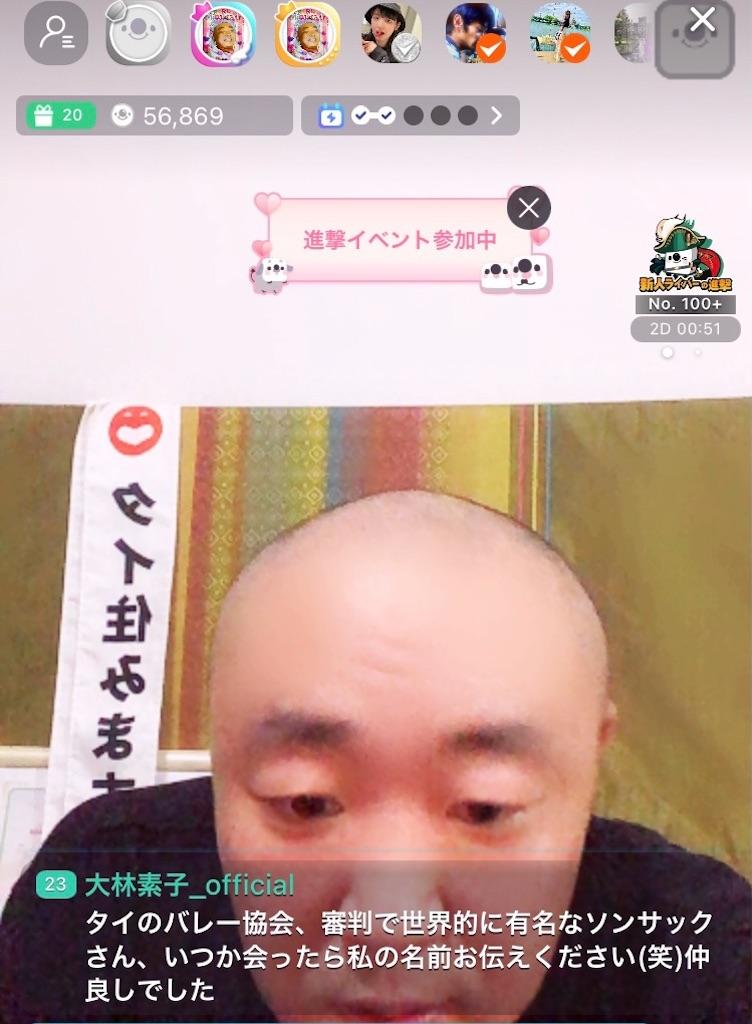 f:id:akoizuminobaka:20210412075155j:image