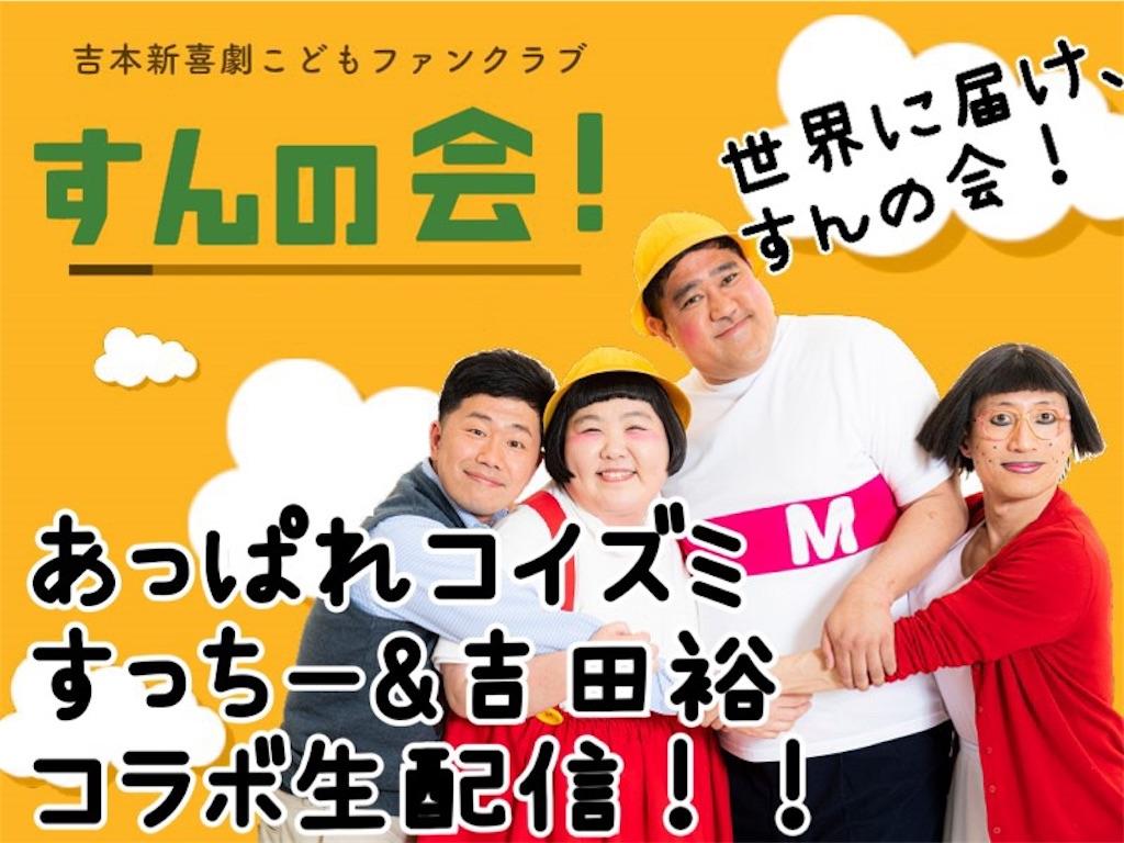 f:id:akoizuminobaka:20210429172801j:image