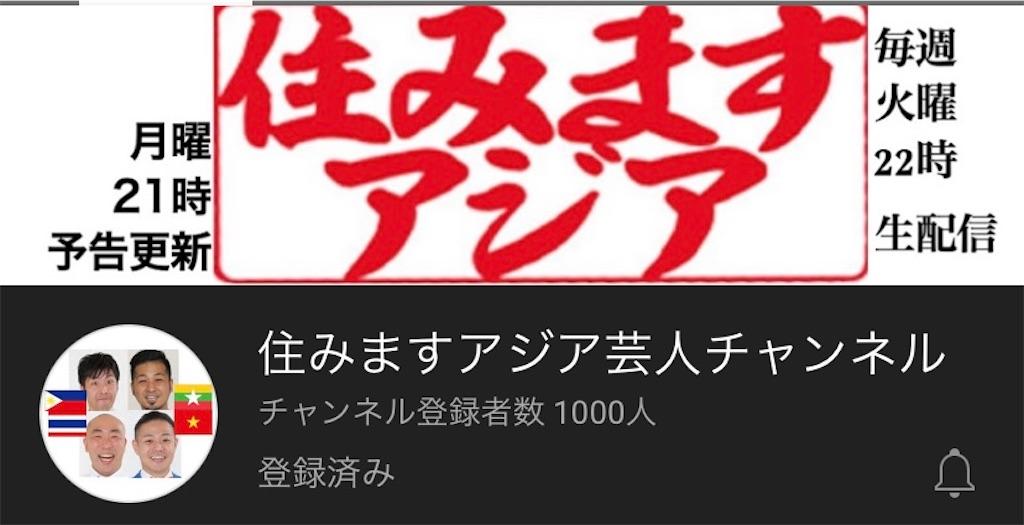 f:id:akoizuminobaka:20210601194849j:image