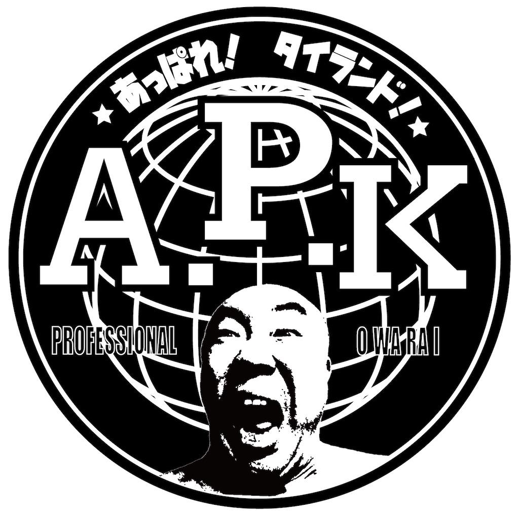 f:id:akoizuminobaka:20210601195019j:image