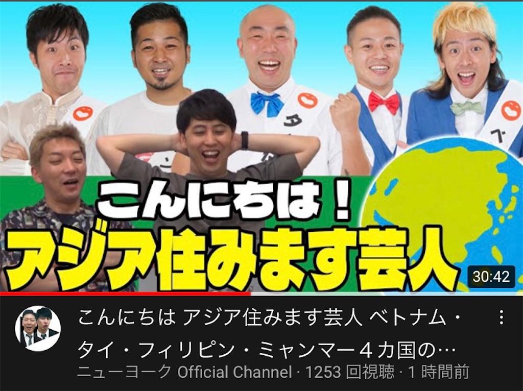f:id:akoizuminobaka:20210622213740j:image