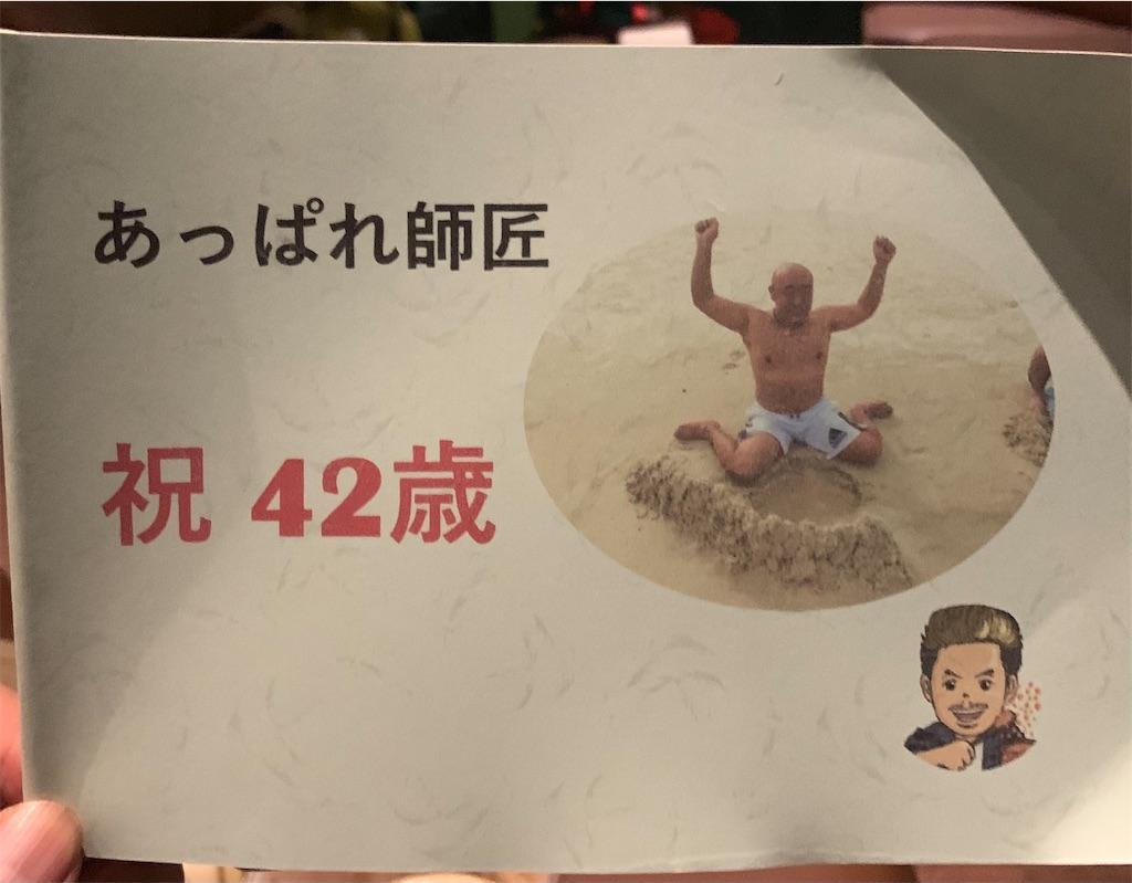 f:id:akoizuminobaka:20210713202307j:image