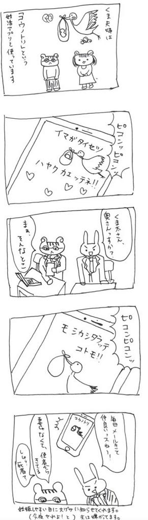 f:id:akokuma:20161019210346j:plain