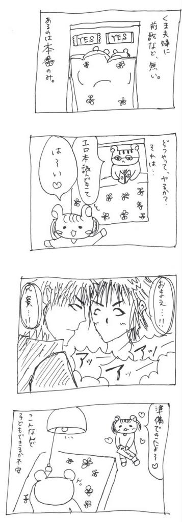 f:id:akokuma:20161022232719j:plain
