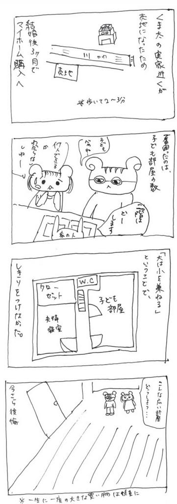 f:id:akokuma:20161023212923j:plain