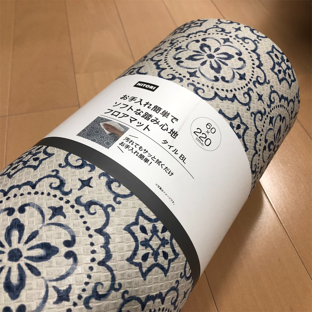 f:id:akomochi:20181129114530j:image