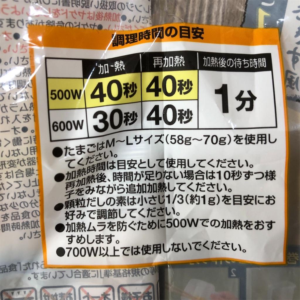 f:id:akomochi:20181202213338j:image