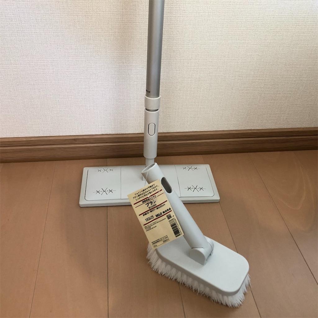 f:id:akomochi:20181210073243j:image