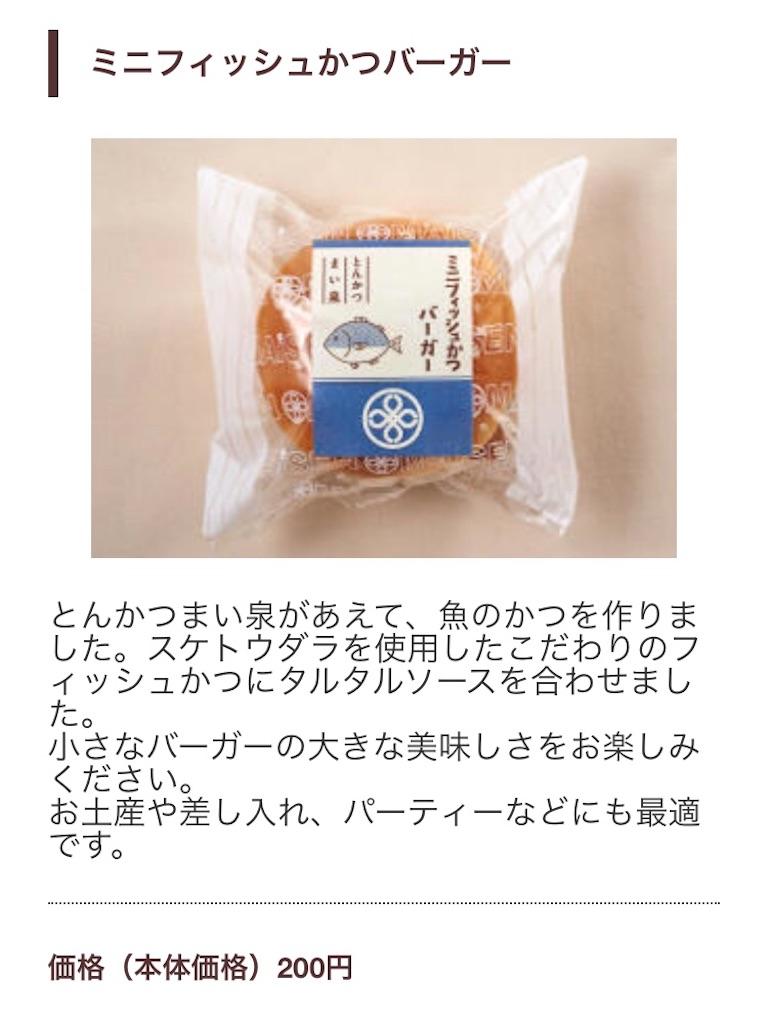 f:id:akomochi:20181219145828j:image