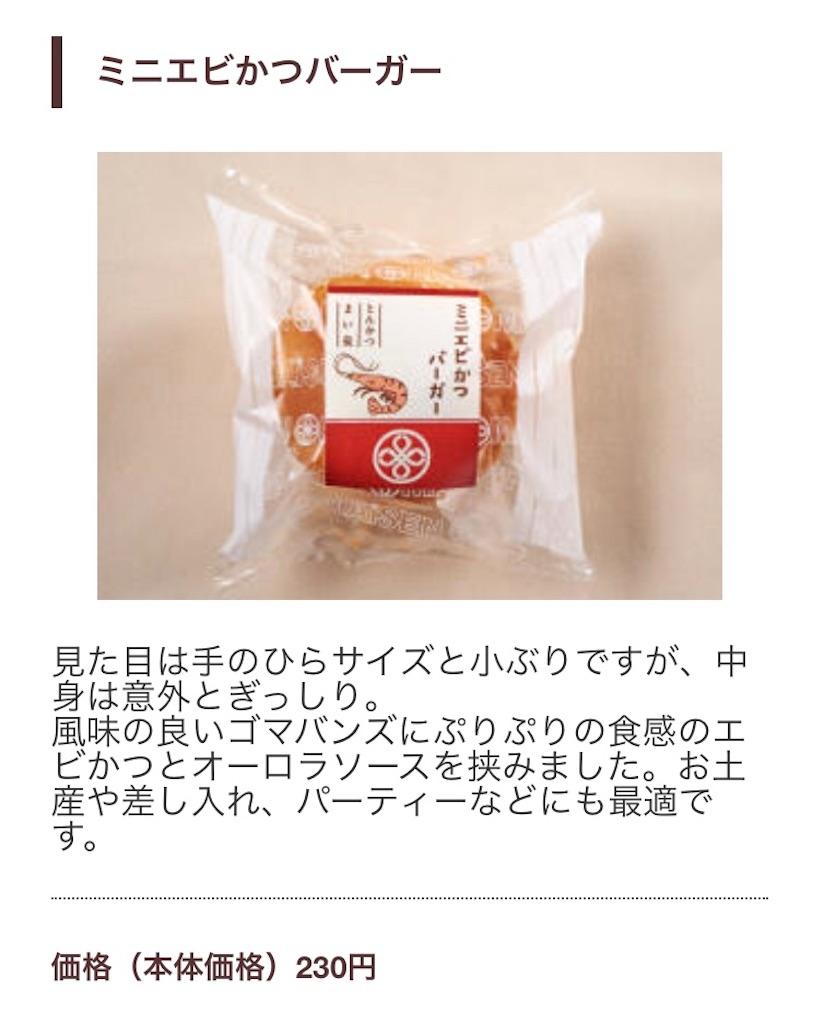 f:id:akomochi:20181219145839j:image