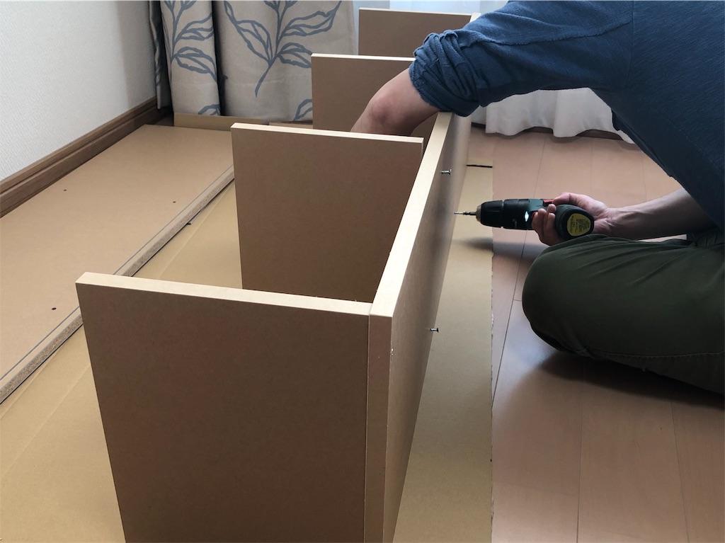 f:id:akomochi:20190106141716j:image