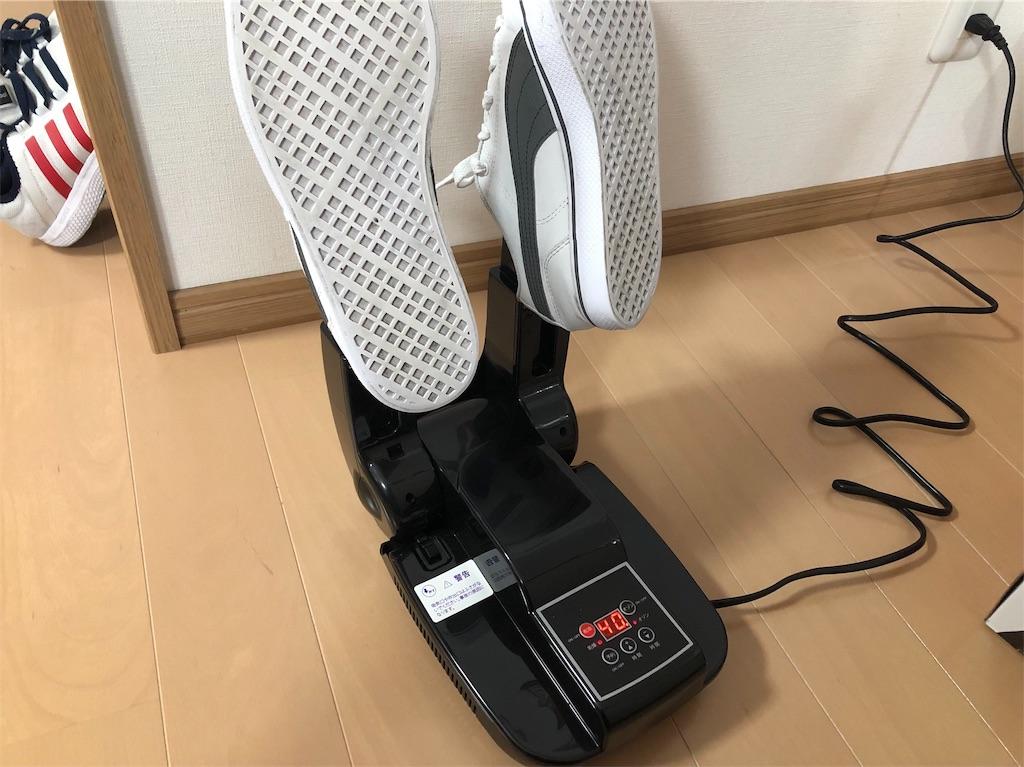 f:id:akomochi:20190108091352j:image