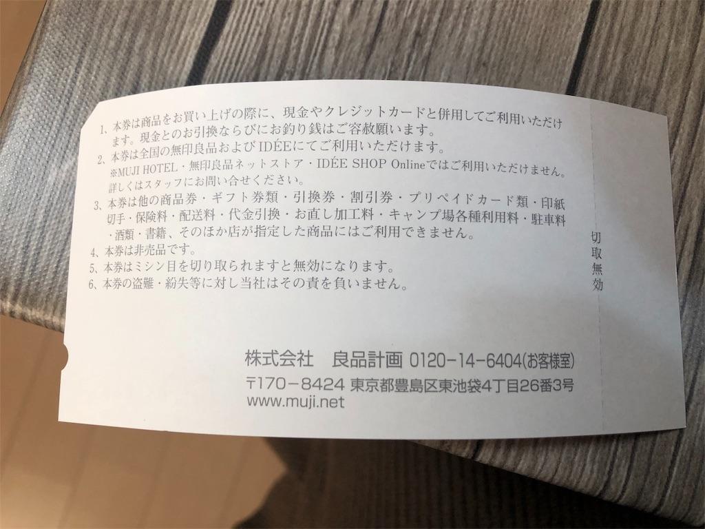 f:id:akomochi:20200105181951j:image