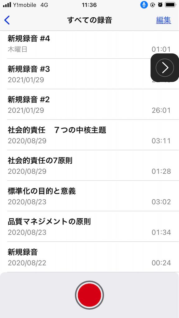 f:id:akoneko2gmail:20210206115807p:image