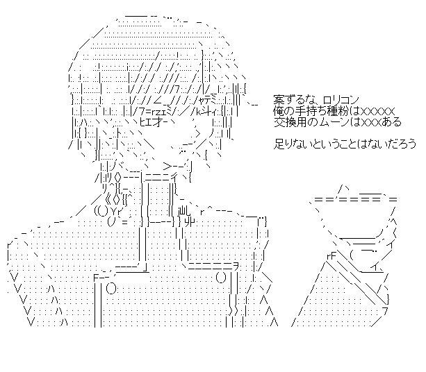 f:id:akou996:20200907220414p:plain