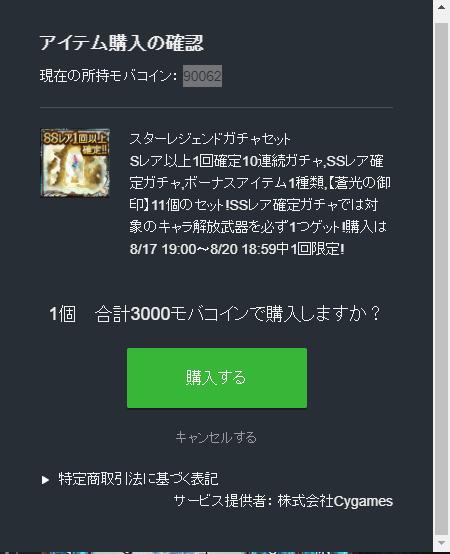 f:id:akou996:20200907231206p:plain