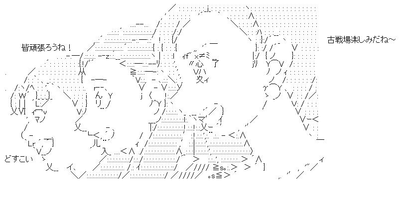 f:id:akou996:20200913230949p:plain