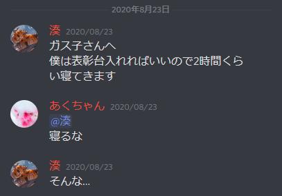 f:id:akou996:20200915004351p:plain
