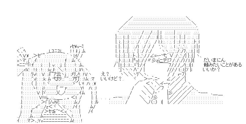 f:id:akou996:20200916020833p:plain