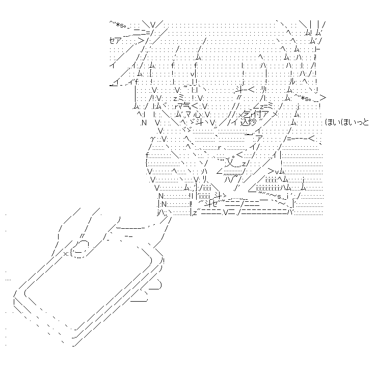 f:id:akou996:20200916021259p:plain