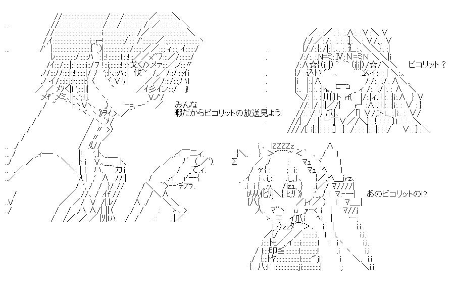 f:id:akou996:20200917220925p:plain