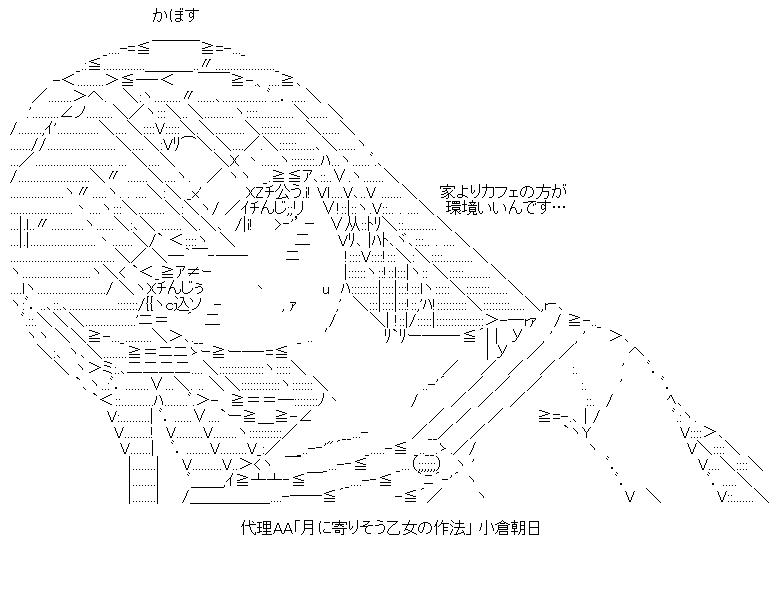 f:id:akou996:20200922130529p:plain
