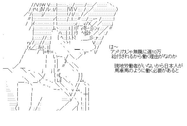 f:id:akou996:20200922131600p:plain