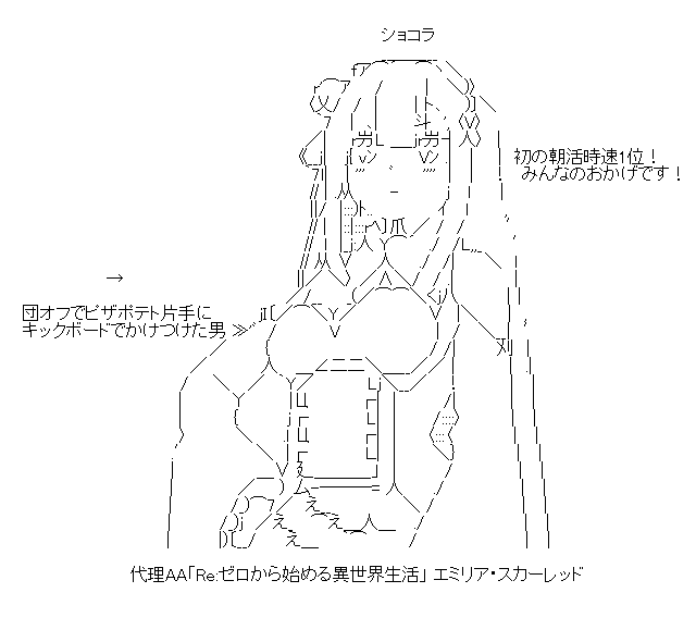 f:id:akou996:20200923000359p:plain
