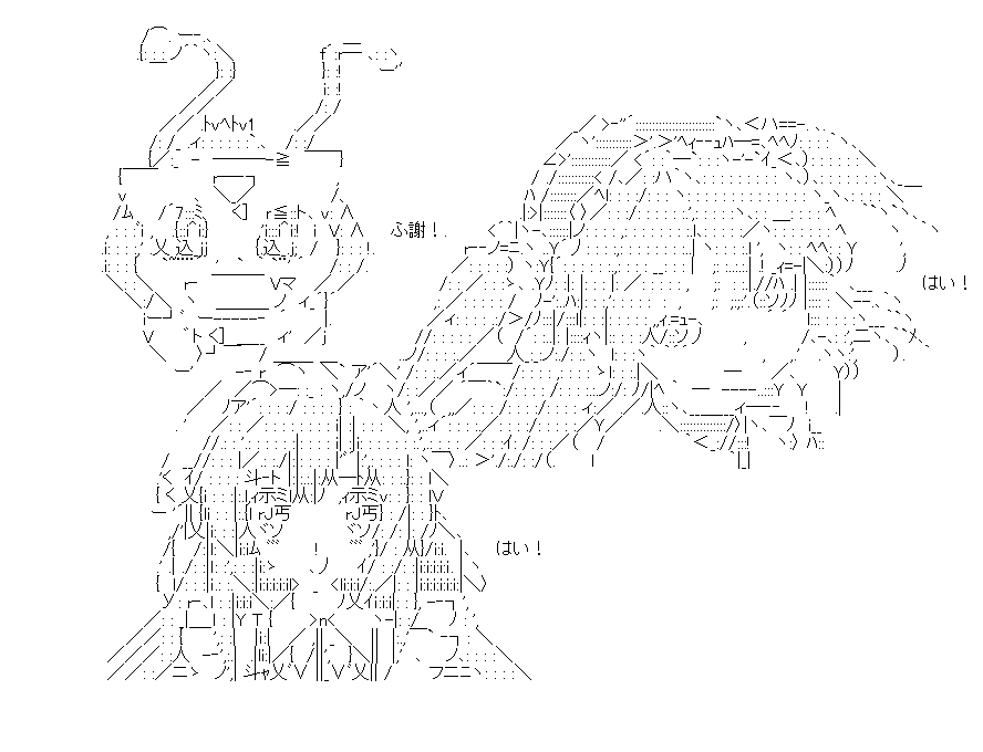 f:id:akou996:20200923020048p:plain