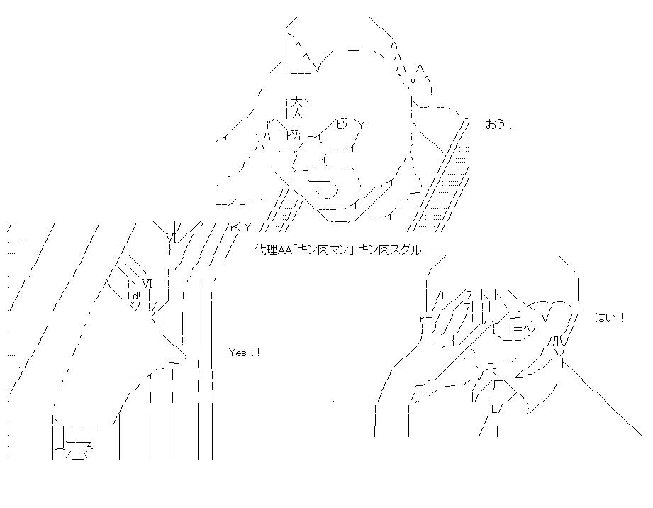 f:id:akou996:20200923021103p:plain