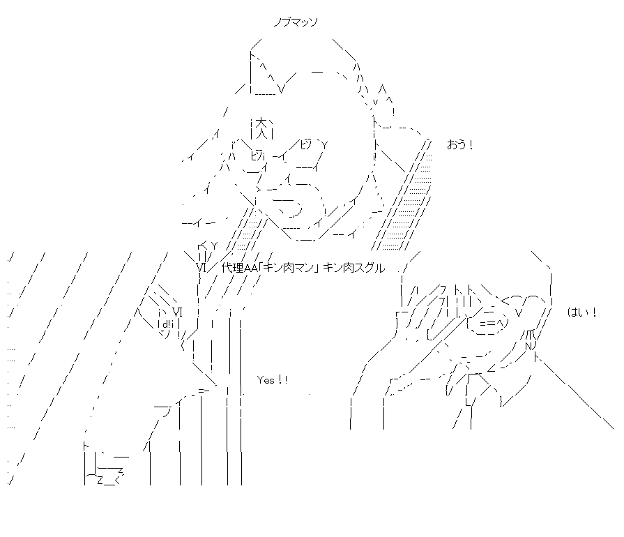 f:id:akou996:20200923021205p:plain