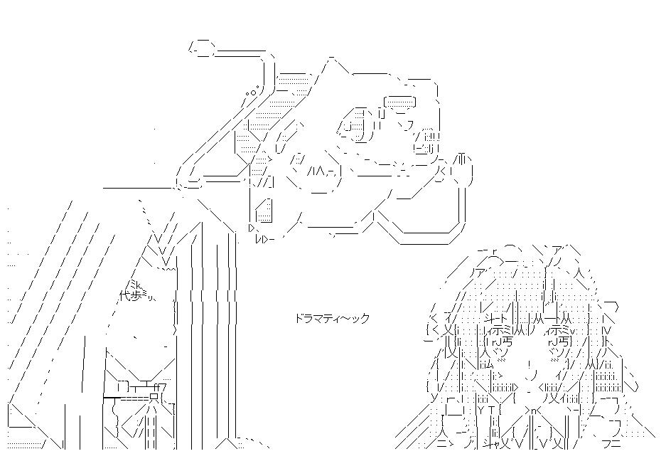 f:id:akou996:20200926144356p:plain