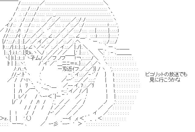 f:id:akou996:20200927175752p:plain