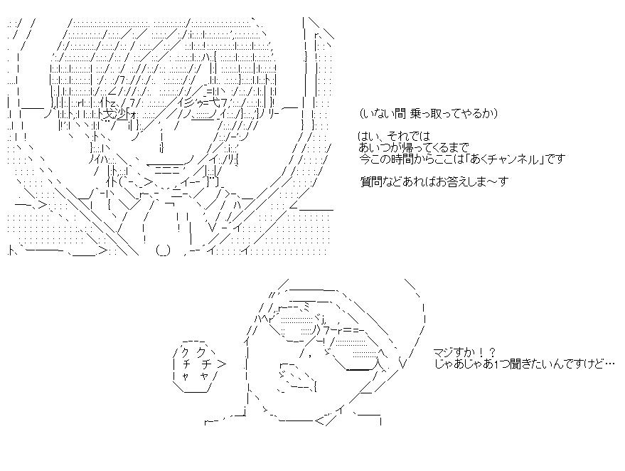 f:id:akou996:20200927181646p:plain