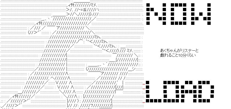 f:id:akou996:20200927183159p:plain