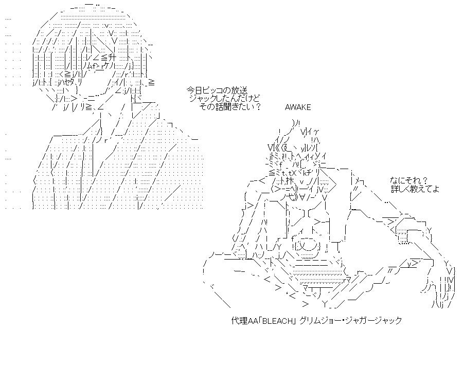 f:id:akou996:20200927193218p:plain