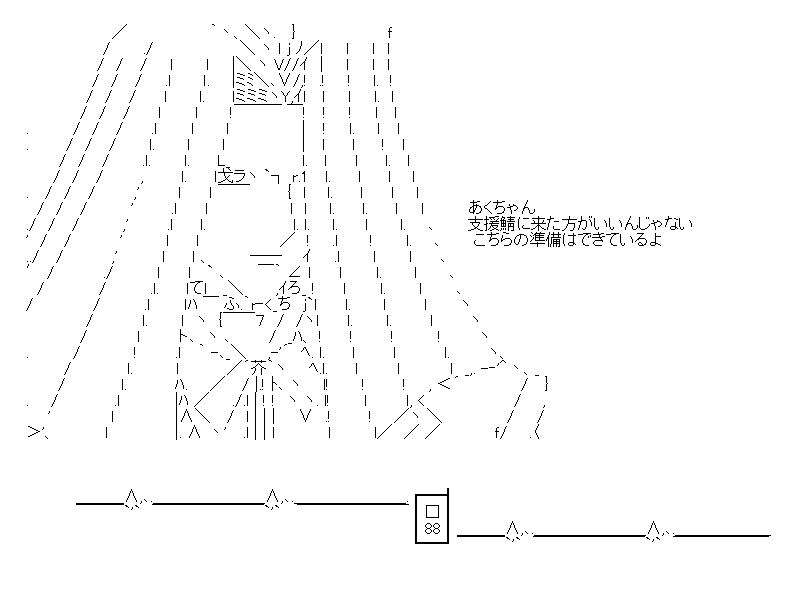 f:id:akou996:20201001230256p:plain