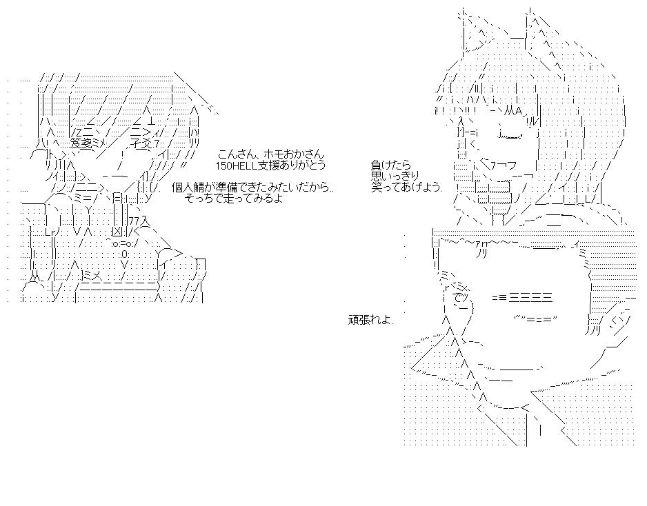 f:id:akou996:20201001231332p:plain