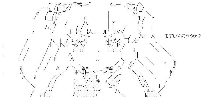 f:id:akou996:20201002194316p:plain