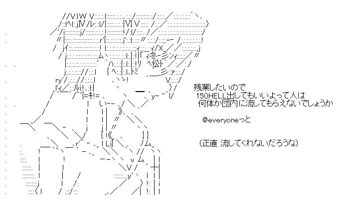 f:id:akou996:20201002195045p:plain