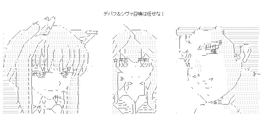 f:id:akou996:20201002200622p:plain