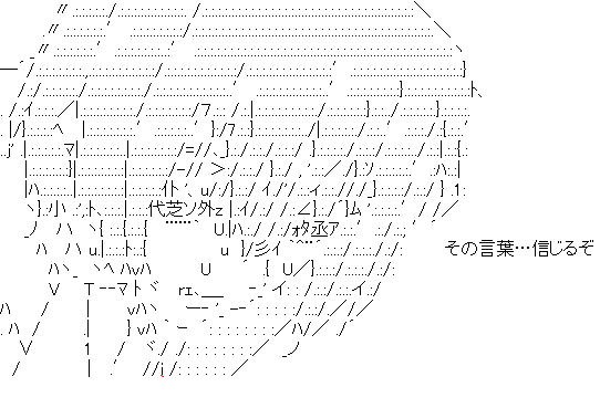 f:id:akou996:20201003050153p:plain