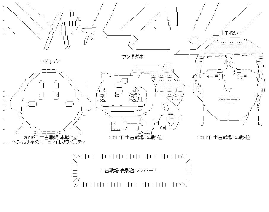 f:id:akou996:20201003144839p:plain